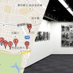 新宿・四谷フォトギャラリーマップ