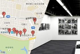 新宿フォトギャラリーマップ