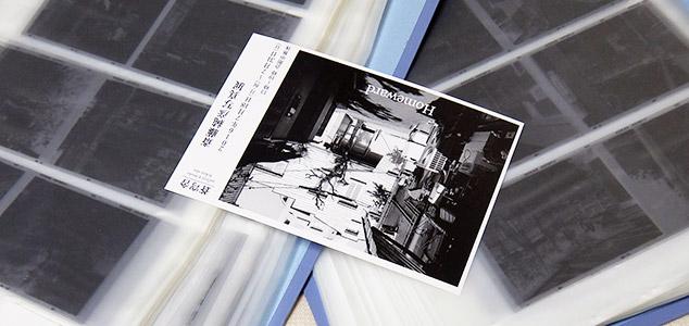 写真展を開催します@蒼穹舎(新宿)